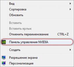nvidia-01.png